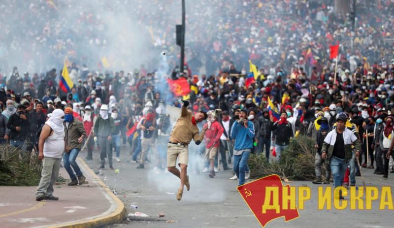Мир протестует