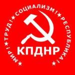 Копия Пять лет коммунистической партии ДНР