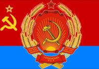ЦК КПДНР поздравляет с 75-й годовщиной освобождения Советской Украины от немецко-фашистских захватчиков