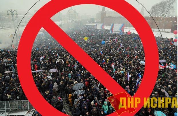 Скверное начало второй пятилетки Локтя. В Новосибирске не всем разрешено митинговать