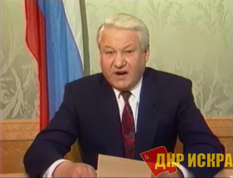 """Видео. """"ЧЁРНЫЙ ОКТЯБРЬ"""" 1993-ГО: как Ельцин нёс """"демократию"""""""