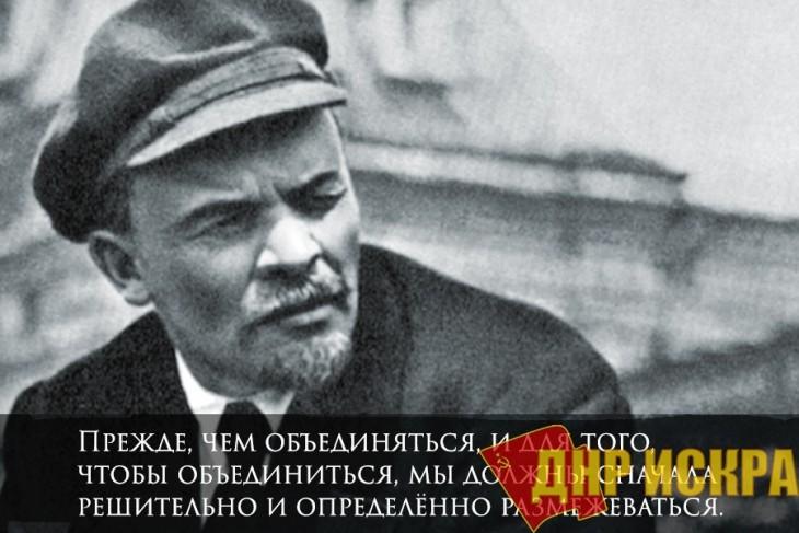 """В. И. Ленин. ЗАЯВЛЕНИЕ РЕДАКЦИИ """"ИСКРЫ"""""""