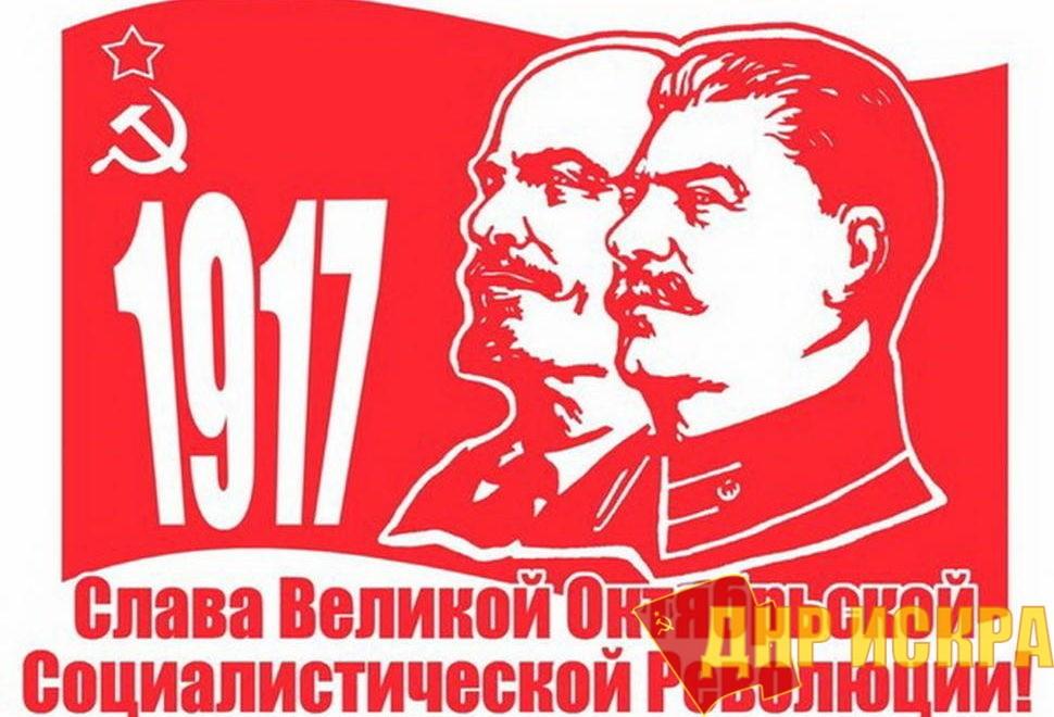 Октябрьская тактика большевиков
