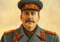 Нереализованные планы Иосифа Сталина по развитию Советского социализма