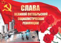 Феномен Советского Союза