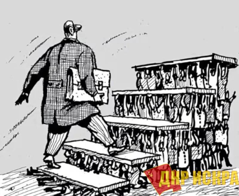 Капитал готовит очередное «закручивание гаек»?