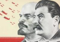 Соединить социализм с пролетарским движением