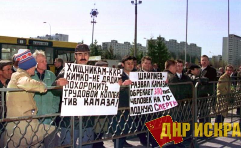 Профессор Катасонов: Россия — это большая «панама»