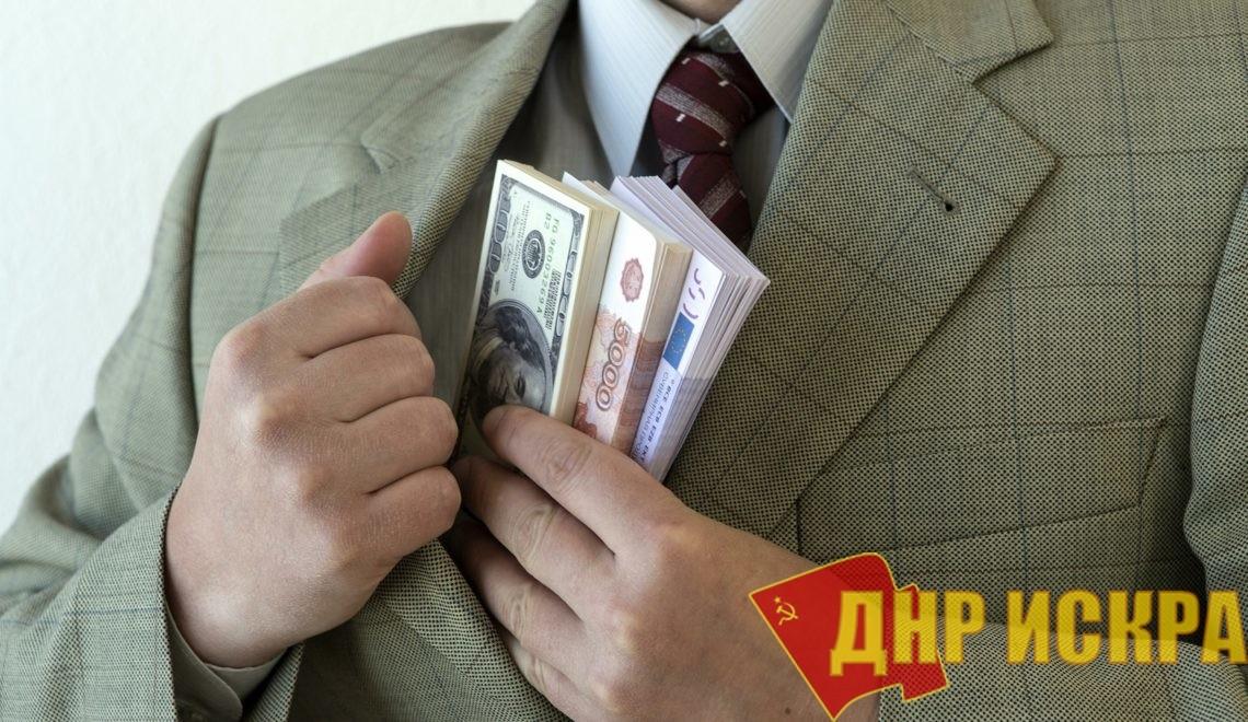 О происхождении коррупции