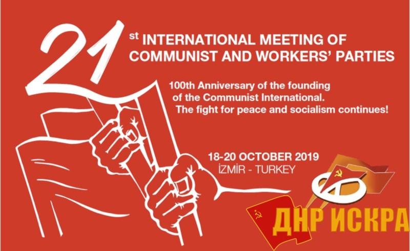 Да здравствуют революция и социализм!