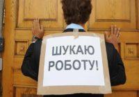 Безработные украинцы могут быть лишены права голоса на выборах