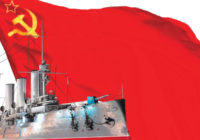 7 ноября в Донецке пройдет митинг по случаю 102-й годовщины Великого Октября/A rally will be held in Donetsk on November 7 to mark the 102nd anniversary of the Great October Revolution