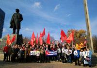 В Донецке отпраздновали День Великого Октября и поддержали Кубу