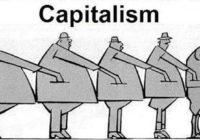 """Любая попытка придать капитализму """"человеческое лицо"""" обречена на провал"""