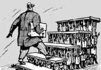 Трещины в диктатуре буржуазии