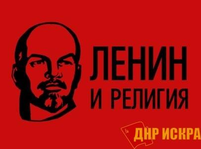 Правда о взаимоотношениях Советской власти и церкви