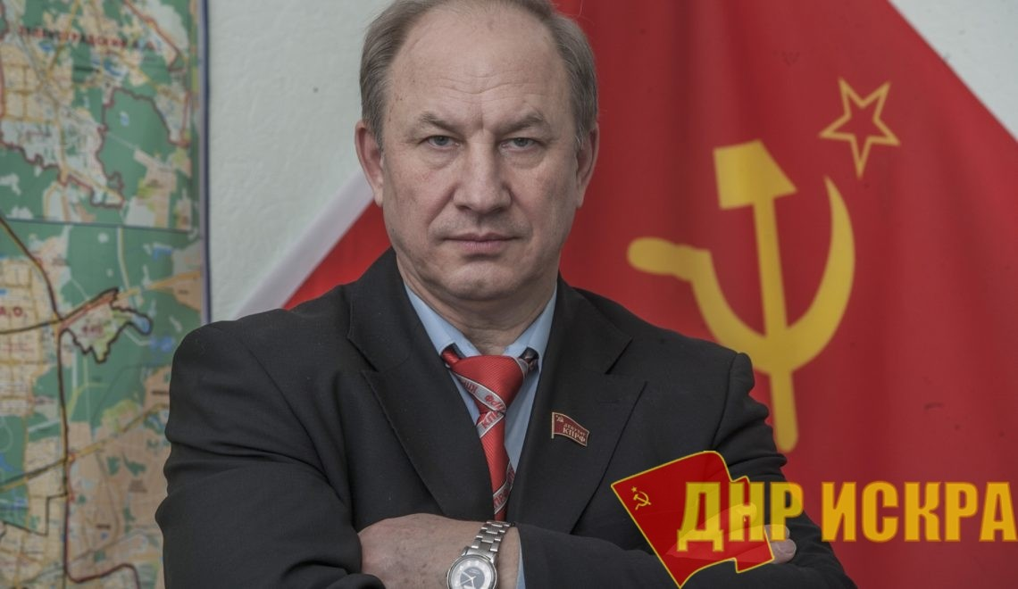 Валерий Рашкин Владимиру Путину: «Впору не грязью Ленина поливать, а кланяться ему»