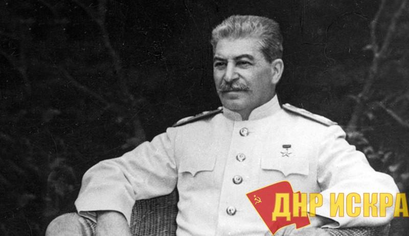 Иосиф Сталин и Коммунистическая партия. Опровержение домыслов о «попрании ленинских партийных норм» И.В. Сталиным