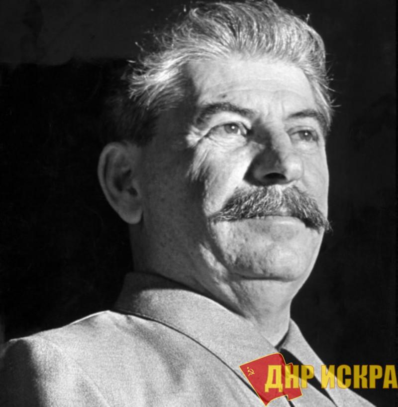 Сталин и крах Колониализма