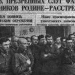 Сговор троцкистско-бухаринских контрреволюционеров с гитлеровцами. Часть третья