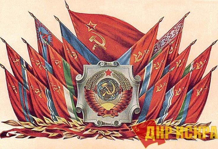 Годовщина братского Союза