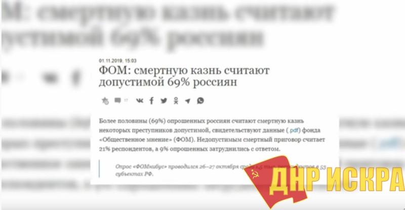 Вестник бури. Нужна ли России смертная казнь?