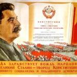 5 декабря - день Сталинской Конституции