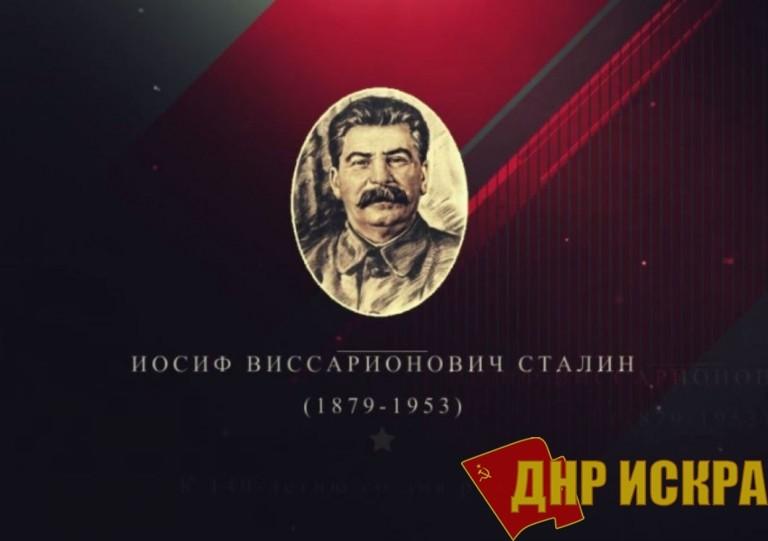 Видеофильм о Сталине (РП-медиа, 2019 г.)