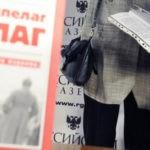 Как начиналось «гулагобесие». Миф о «миллионах и миллионах» репрессированных придумал сотрудник Имперского министерства пропаганды гитлеровской Германии
