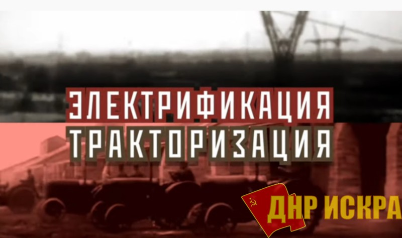 """Телеканал """"Красная Линия"""". """"Ленинско-сталинский фундамент победы"""""""