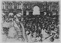 """План занятий по теме """"Организация и обострение идеологической классовой борьбы"""" (для первичных коммунистических большевистских организаций)."""