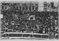 Занятие №2. Примеры экономической, политической и идеологической классовой борьбы и их анализ в современном обществе