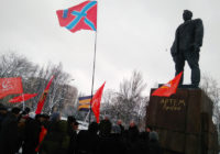 В Донецке прошел митинг в честь 102-й годовщины создания ДКСР