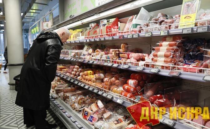 Госчиновники продают Россию хозяевам тех стран, где живут их дети