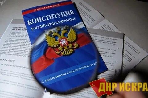 Россияне о цели вносимых в Конституцию поправок