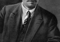 Ранение, болезнь и смерть В.И. Ленина