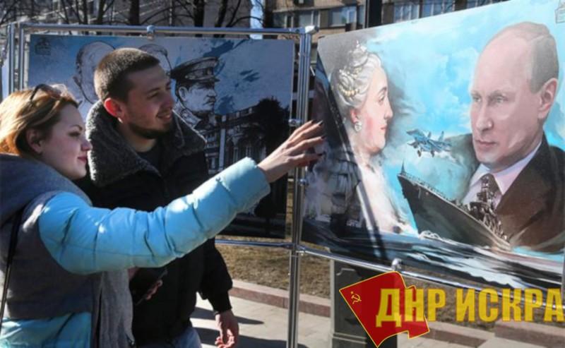 «Утрата доверия»: Рейтинг Путина катится вниз