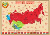 Разглагольствования про «незаконность СССР» подрывают легитимность нынешней российской государственности и позиции России в мире