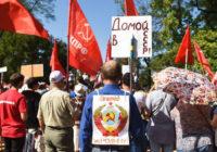 Бизнесмен хочет отсудить у России 10 тысяч евро за развал СССР