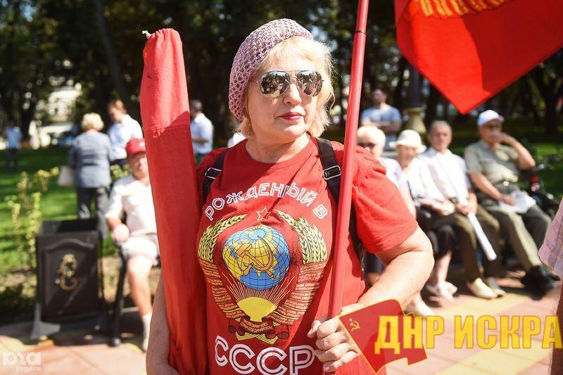 Современные советские патриоты