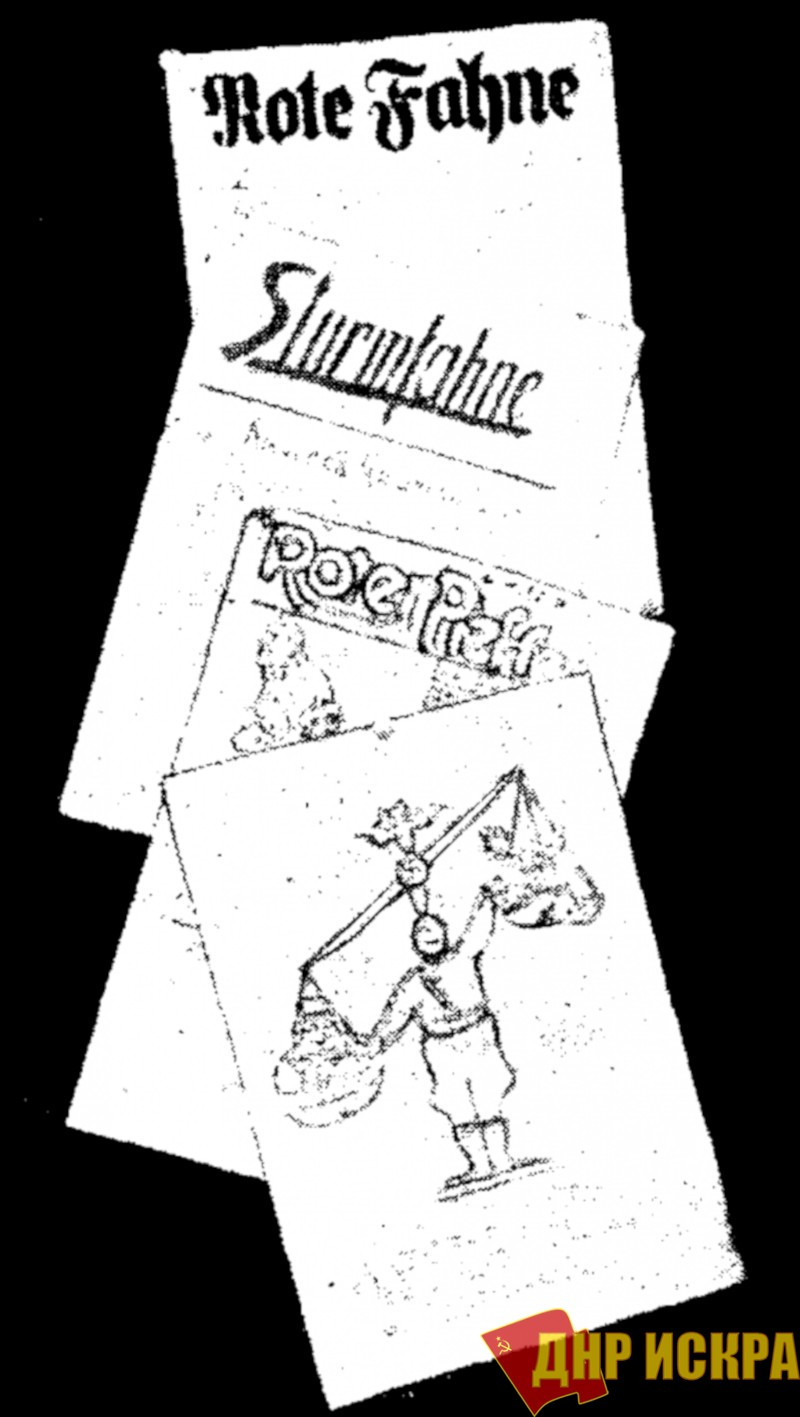 Фабрично-заводские газеты, отпечатанные на машинках и ротаторах
