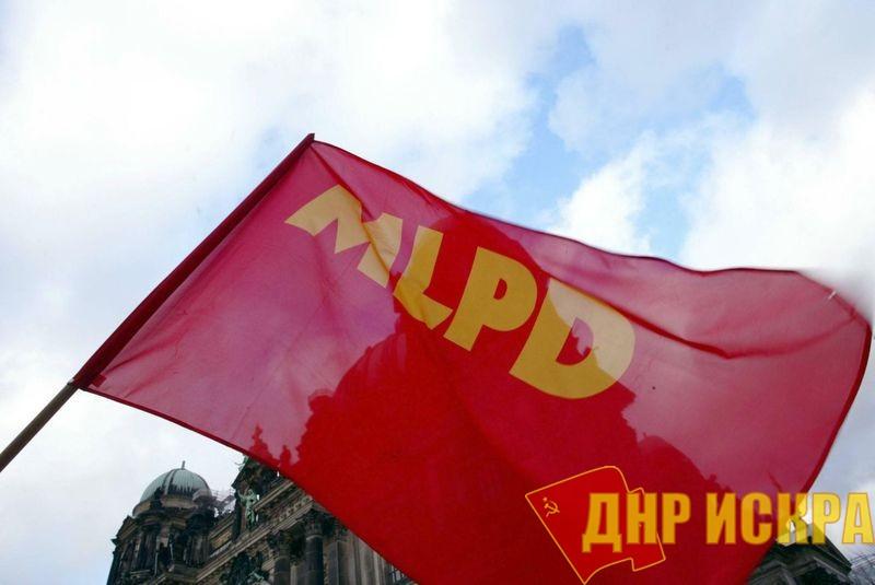 Флаг МЛПГ