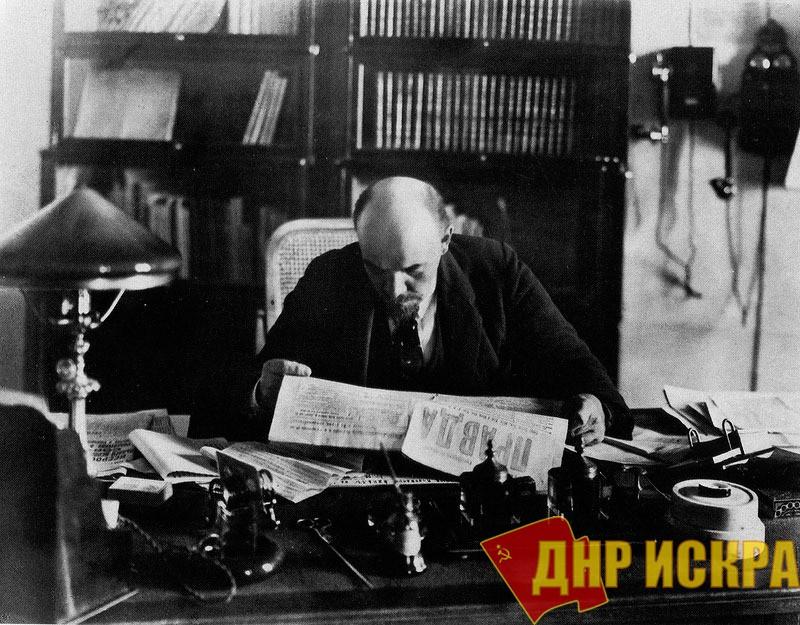 К 150-летию со Дня рождения В.И. Ленина: Ничего случайно не прочитывается