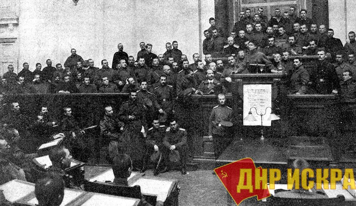 Партия большевиков и Советы: от Февраля к Октябрю
