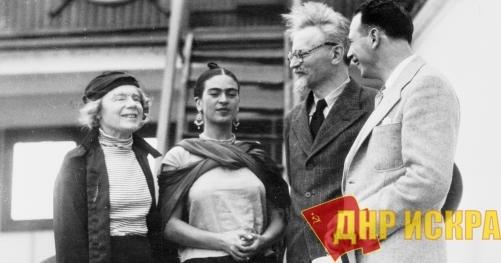 На фото слева направо: Седова, Фрида Кало, Троцкий, Шахтман. 1937 г.