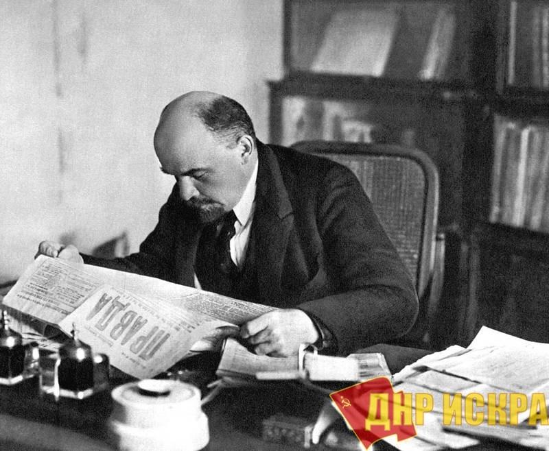 Подлинный образ Владимира Ленина