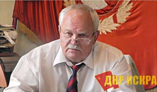 О попытках российского суда ликвидировать РОТ ФРОНТ