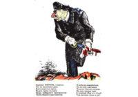 """Вина доказана"". М.С. Костриков о попытках реабилитации А.В. Колчака"