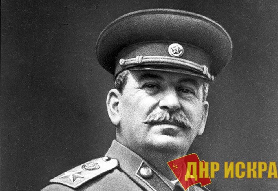 Где подарки товарищу Сталину, Зин?!