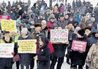 Площади полнятся протестом